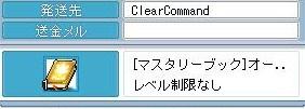 Maple100815_163853.jpg
