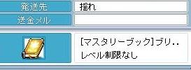 Maple100815_234530.jpg