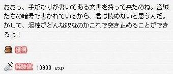 Maple100817_151246.jpg