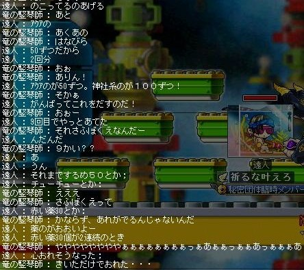 Maple100817_212034.jpg