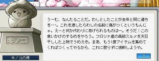 Maple100818_145636.jpg