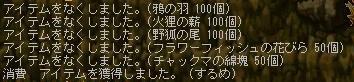 Maple100818_145646.jpg