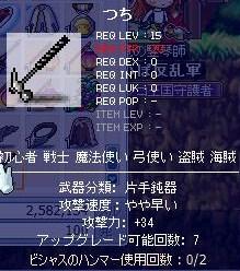 Maple100818_155706.jpg