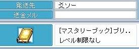 Maple100818_231357.jpg