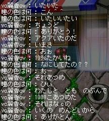 Maple100819_153218.jpg