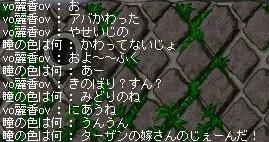 Maple100819_153837.jpg