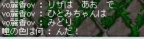 Maple100819_153856.jpg