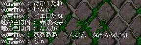 Maple100819_153957.jpg