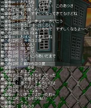 Maple100819_154842.jpg
