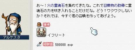 Maple100819_161115.jpg