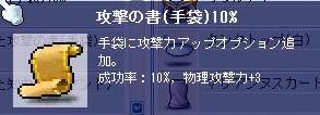 Maple100820_013002.jpg