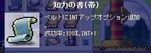 Maple100820_134912.jpg