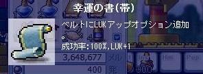 Maple100820_134915.jpg