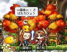 Maple100820_154927.jpg