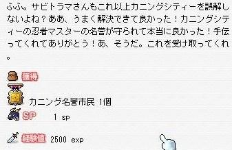 Maple100820_224242.jpg