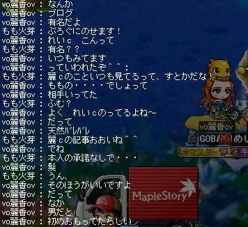 Maple100821_200326.jpg