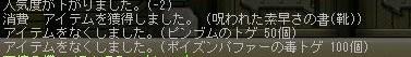 Maple100821_211547.jpg