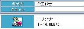 Maple100823_145936.jpg