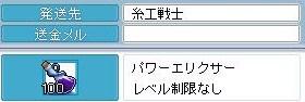 Maple100823_145942.jpg