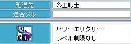 Maple100823_145951.jpg