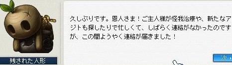 Maple100823_151900.jpg