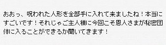 Maple100823_154248.jpg