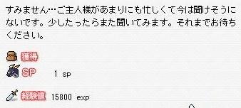 Maple100823_154255.jpg