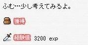 Maple100823_155243.jpg