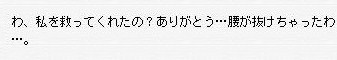 Maple100823_160218.jpg
