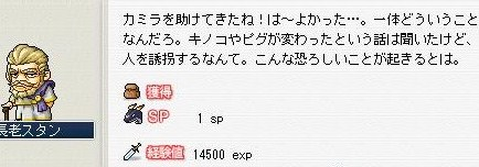 Maple100823_160248.jpg