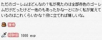 Maple100823_160417.jpg