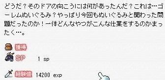 Maple100823_160928.jpg