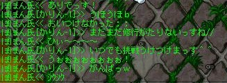 Maple100824_223516.jpg