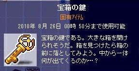 Maple100825_235310.jpg