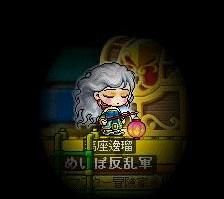 Maple100826_000246.jpg