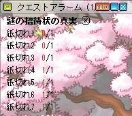 Maple100826_003432.jpg