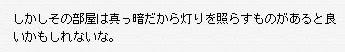 Maple100826_085748.jpg