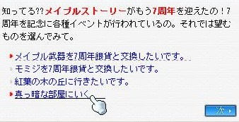 Maple100826_085840.jpg