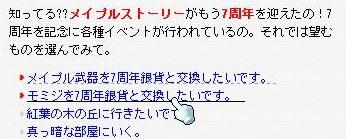 Maple100826_085850.jpg