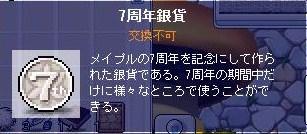 Maple100826_091420.jpg