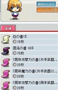 Maple100826_092921.jpg