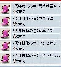 Maple100826_092934.jpg