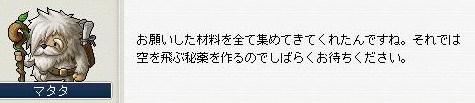 Maple100826_230857.jpg