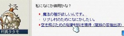 Maple100826_231521.jpg