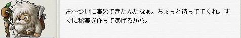 Maple100826_231659.jpg