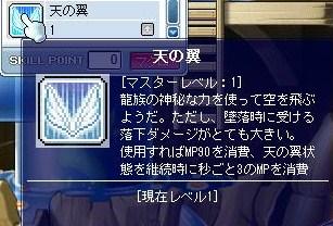 Maple100827_095316.jpg