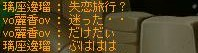 Maple100828_151248.jpg