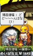 Maple100828_160353.jpg