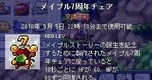 Maple100829_221930.jpg