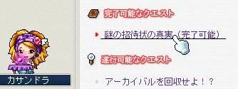 Maple100830_121810.jpg